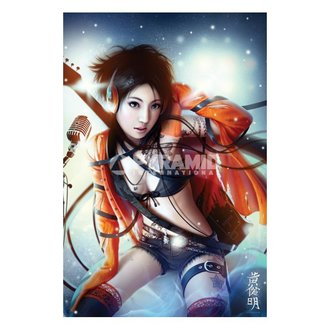 poster Mario Wibisono (Superstar) - PP31984, PYRAMID POSTERS